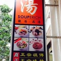 Photo taken at SOUPerich 靓汤.品汤 by Tiger K. on 10/14/2014