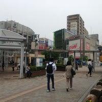 Photo taken at Wakoshi Station by kanako n. on 6/21/2013