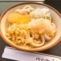 Foto tomada en Karukaya por こりん el 11/12/2017