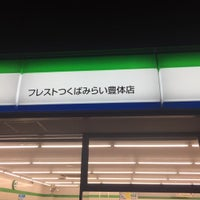 Photo taken at 日本料理しゃぶしゃぶ 丸松 by RichardHowl on 12/28/2016