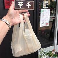 Photo taken at さつまいも菓子専門店 芋千 by RichardHowl on 6/23/2013