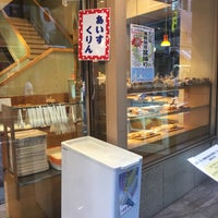 Photo taken at タカセ 巣鴨店 by RichardHowl on 7/22/2017