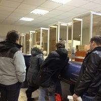 Photo taken at Почта России 121615 by Рома Т. on 1/15/2013