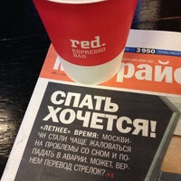 Photo taken at Red. Espresso Bar by Рома Т. on 11/22/2012
