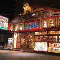 Photo taken at ZARA 大阪心斎橋店 by Aofkul on 1/6/2018
