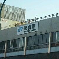 Photo taken at Tokuyama Station by Yuki M. on 9/23/2012
