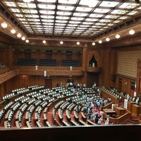 Photo taken at House of Councillors by Makiko O. on 5/21/2017