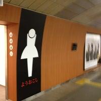 Photo taken at Minami-morimachi Station (K13/T21) by Hide H. on 3/19/2013