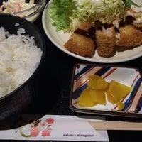 Photo taken at 藩 銀座インズ店 by Koden T. on 1/24/2014