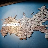 Снимок сделан в Мята Lounge   Москва пользователем Мята Lounge   Москва 7/20/2018