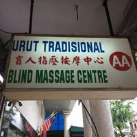 Photo taken at AA Blind Traditional Massage by Sam K. on 1/14/2017
