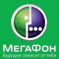 Photo taken at МегаФон by Сергей Л. on 12/25/2012