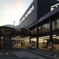Photo taken at ジョイフル本田 千葉ニュータウン店 by bakumon on 5/14/2013