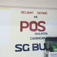 Photo taken at Pejabat Pos Cawangan Serahan Sungai Buloh by 荭 虹. on 6/3/2016