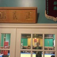 Photo taken at Kwan's Kung Fu Studio by Greg M. on 1/14/2014