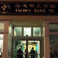 Photo taken at Kwan's Kung Fu Studio by Greg M. on 2/4/2014