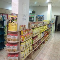 Photo taken at Nutrition Corner by A.N.AL-SHAIBAN on 6/30/2013