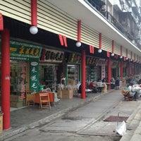 Photo taken at Hankou Tea Market by Nil L. on 10/28/2012