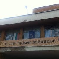 "Photo prise au 35-то СОУ ""Добри Войников"" par Burya K. le5/18/2015"