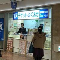 Photo taken at チケットふくおか 博多駅地下街店 by Fukuyu O. on 1/12/2016