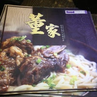Photo taken at Dong's Beef Noodles 董家台灣牛肉麵 by JP d. on 2/12/2013