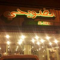 Photo taken at مطعم الضويحي / خيطان by Fawaz a. on 4/25/2013