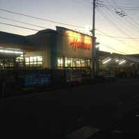 Photo taken at ホーマック つくば大穂店 by かず く. on 1/31/2013