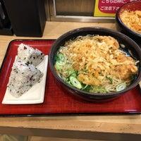 4/9/2017にEF81 8.が麺家 新大阪下り店で撮った写真