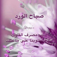 Photo taken at صباح الخير عليكم by Ahmad A. on 2/18/2013