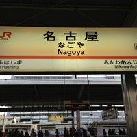 Photo taken at Nagoya Station by Bassy I. on 2/9/2013