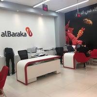 Photo taken at Albaraka Bank @Ramli Mall by Sayed Maitham A. on 5/13/2017