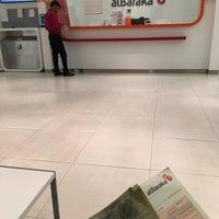 Photo taken at Albaraka Bank @Ramli Mall by Sayed Maitham A. on 8/28/2016