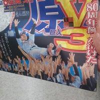Photo taken at sunkus by ぼ ぶ. on 9/26/2014