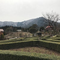 Photo taken at 香木の森公園 by Mark N. on 3/20/2017