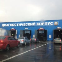 Photo taken at МОГТОТРЭР ГИБДД УВД по ЮВАО by Oleg T. on 6/9/2013