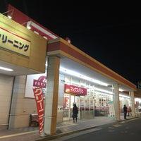 Photo taken at マックスバリュ 北上店 by 35ミリ on 3/18/2016