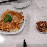 11/11/2017 tarihinde Rebecca S.ziyaretçi tarafından Tasty Noodle House'de çekilen fotoğraf