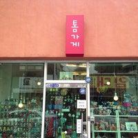 Photo taken at 톰가게 by Jane Eunbyeol L. on 7/21/2013