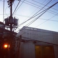 Photo taken at Allo papergarden by Sanghyuk M. on 11/26/2012