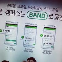 Photo taken at 신사역 버스정류장 (ID: 90-153) by Sanghyuk M. on 3/14/2014