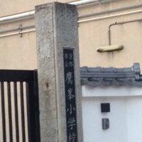 Photo taken at 鷹峯学区 by うみ u. on 7/19/2015