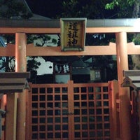 Photo taken at 猿田彦神社(道祖神社) by うみ u. on 3/13/2015