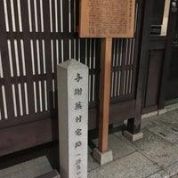 2/10/2016にうみ u.が与謝蕪村終焉の地で撮った写真