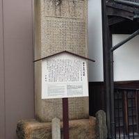 Photo taken at 藤井右門宅跡・贈正四位藤井君旧蹟碑 by うみ u. on 1/23/2014