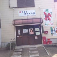 Photo taken at 聖護院学区 by うみ u. on 9/29/2013