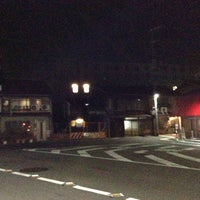 Photo taken at 新町通武者小路トライアングル by うみ u. on 9/16/2014