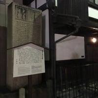 Photo taken at 藤井右門宅跡・贈正四位藤井君旧蹟碑 by うみ u. on 1/22/2016