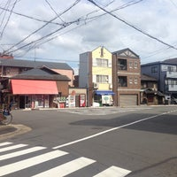Photo taken at 新町通武者小路トライアングル by うみ u. on 9/2/2015