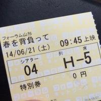 Photo taken at フォーラム山形 by otyaduke on 6/21/2014