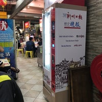 Photo taken at Lorong 29 Sing Lian Eating House by Shei Wah T. on 7/27/2017